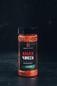 АЛЬПА ЧИКЕН, 275 г.