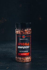 АРНОЛЬД ШВАРЦПЕПЕР, 225 г.